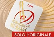 trademark vetroartistico Murano